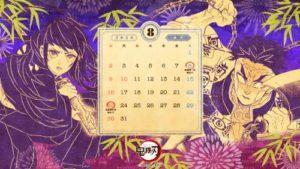 鬼滅の刃 カレンダー壁紙